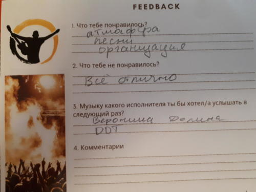 Feedback - Concert KINO in Zurich 24 May 2019