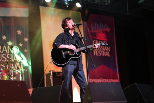 Sergey Kuzmenko playing at Grand Russian Festival